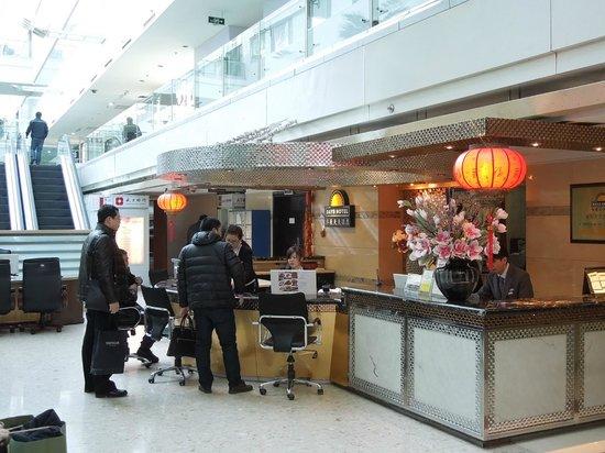 Days Inn Zhuo Zhan: Reception