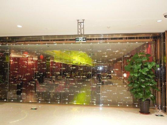 Days Inn Zhuo Zhan: Restaurant/coffee shop
