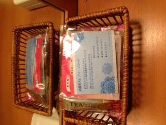 Hakata Green Hotel Tenjin: アメニティ