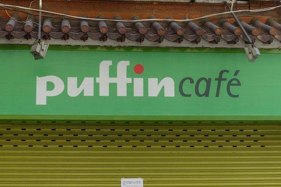 Puffin Cafe Macau