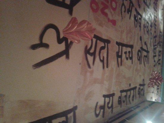 Ristorante India : Soffitto