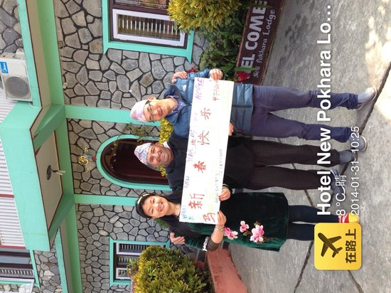 New Pokhara Lodge: Chinese New Year of the Horse