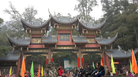 Luzhou Fang Mountain