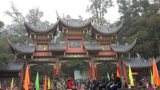 四川省泸州市: 方山