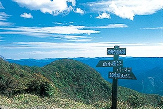 Hotel Nosegawa: 伯母子岳山頂