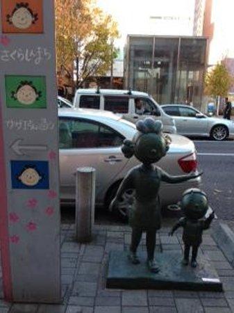 Hasegawa Machiko Art Museum: サザエさん親子