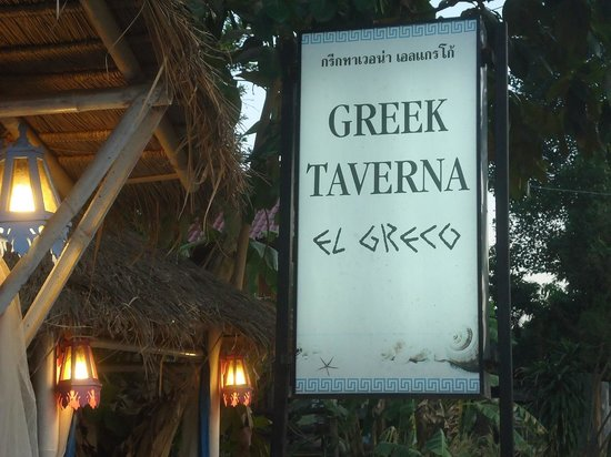 Greek Taverna: The sign