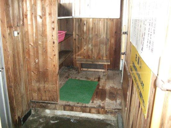 Shirakaba : 共同浴場「寺の湯」は混浴です