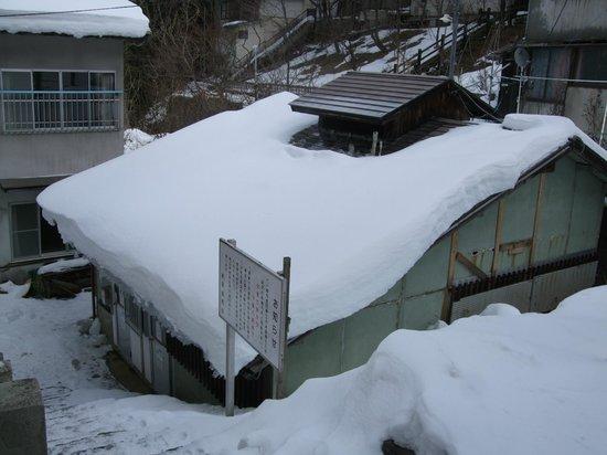 Shirakaba : 共同浴場「むじなの湯」は現在閉鎖中