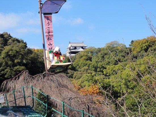 Matsuyama Castle Ropeway / Lift: リフトと天守