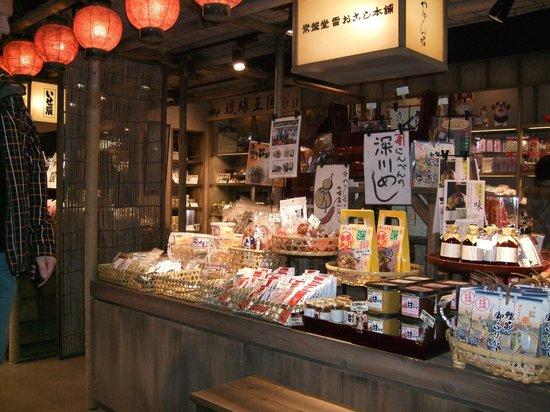 Yatairen, Oniheiedodokoro: 日本橋や深川の名店が「鬼平江戸処店」オリジナル商品も出品