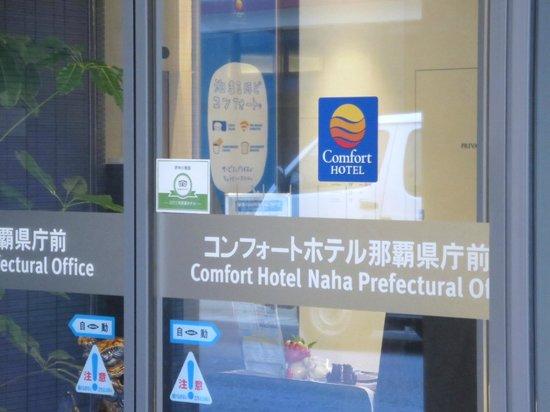 Comfort Hotel Naha Prefectural Office: 入口
