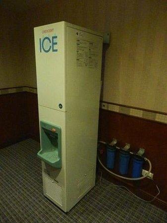 Hualien Charming City Hotel: 製氷機