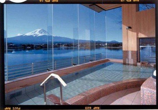 Kozantei Ubuya: Bath