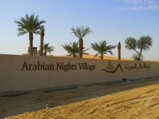 Arabian Nights Village: Main Entrance