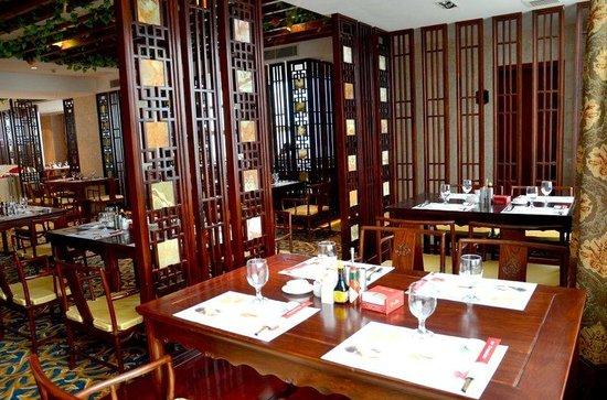 Fuqiao Hotel: Western Restaurant