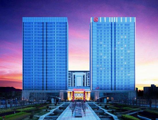 Sheraton Qingdao Jiaozhou Hotel: Exterior