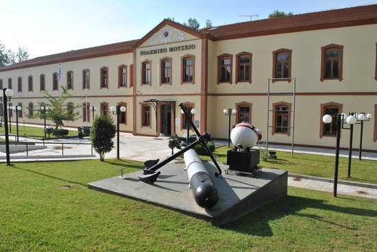 War Museum of Thessaloniki