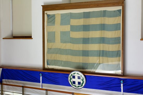 War Museum of Thessaloniki : First greek flag of Thessaloniki after its liberation