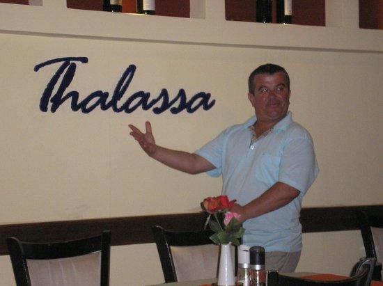 Thalassa Taverna : Vriendelijke eigenaar