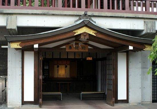 Suwa Shrine : 車祓殿
