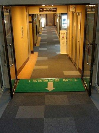 Hanabishi Hotel : そら館とうみ館の移動途中に撮影