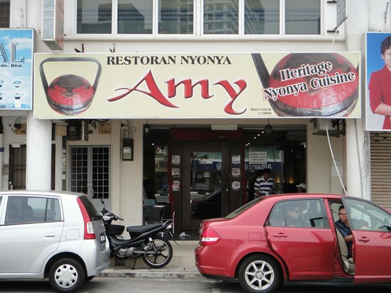 You can 39 t miss the place picture of amy heritage nyonya for Amy heritage nyonya cuisine