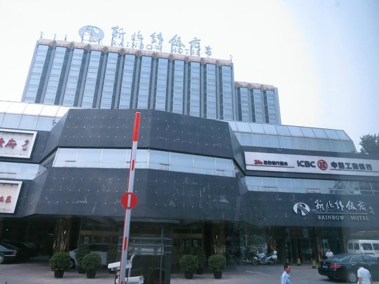 新北緯飯店照片