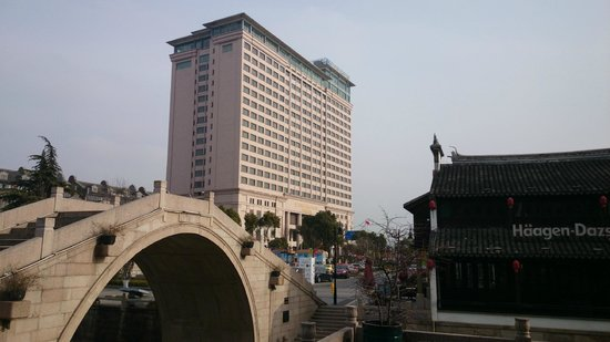 Hotel Nikko Wuxi: ホテル全景