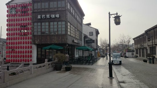 Hotel Nikko Wuxi: ホテル周辺2