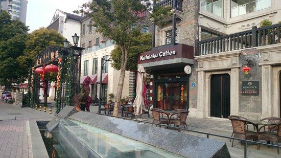 Hotel Nikko Wuxi: ホテル周辺3