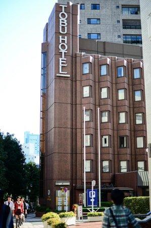 Shibuya Tobu Hotel: Hotel