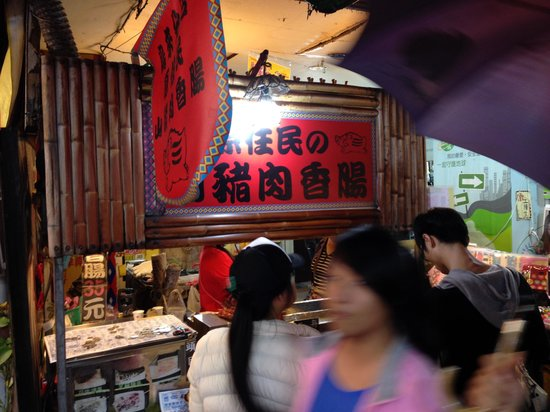 Raohe Street Night Market: 9