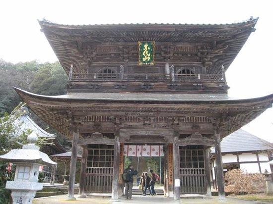 Kinosaki Onsen: 温泉寺