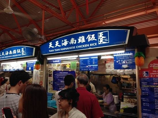 Maxwell Road Hawker Centre The Place For Hainanese Chicken Rice Tian Tian
