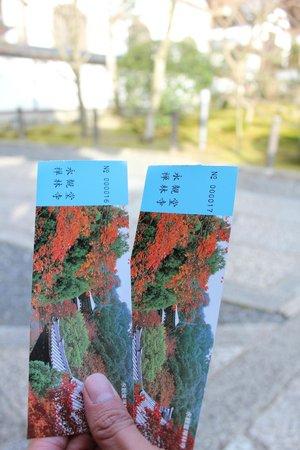 Eikan-dō : Eikan-do entrance tickets