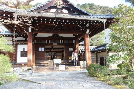 Eikan-dō : Main temple at Eikan Do