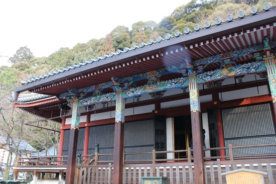 Eikan-dō : One of the temples in Eikan-Do