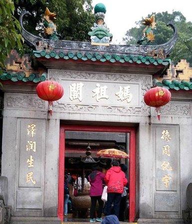 A-Ma Temple (Ma Kok Miu): A-Ma Temple