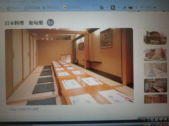 "Hotel JAL City Sendai : 和食レストラン""和旬楽""は地階にある"