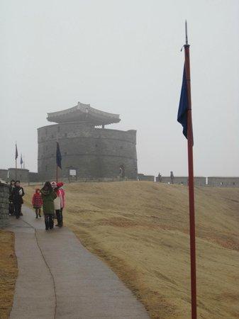 Hwaseong Fortress: 1