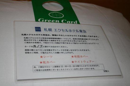 Sapporo Excel Hotel Tokyu : 2