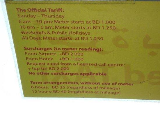 Qalat al Bahrain: フォートまではタクシーチャーターが基本的。公式のタクシー料金