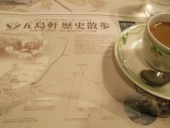 Gotoken Restaurant Yukikawatei: History about Goto-ken
