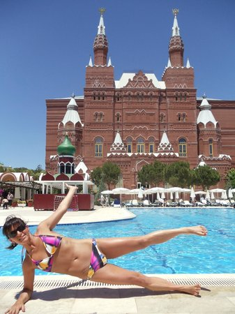 PGS Hotels Kremlin Palace : Moscow History Museum/ aka Restaurant and Lobby