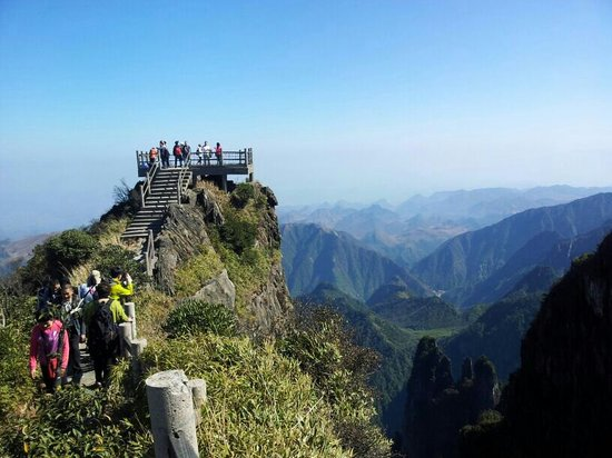 Tiantai Mountain of Mangshan: 天台山