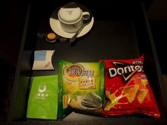 CityInn Hotel - Taipei Station Branch II: complementary snacks