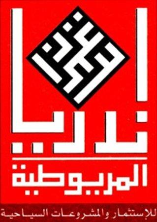 Andrea Mariouteya : Our logo