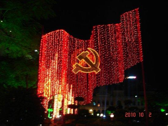 Bong Sen Hotel Saigon: Местный колорит.