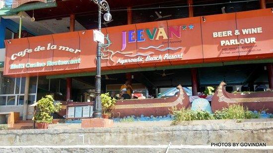 Jeevan Beach Resort: Jeevan Resort Front view
